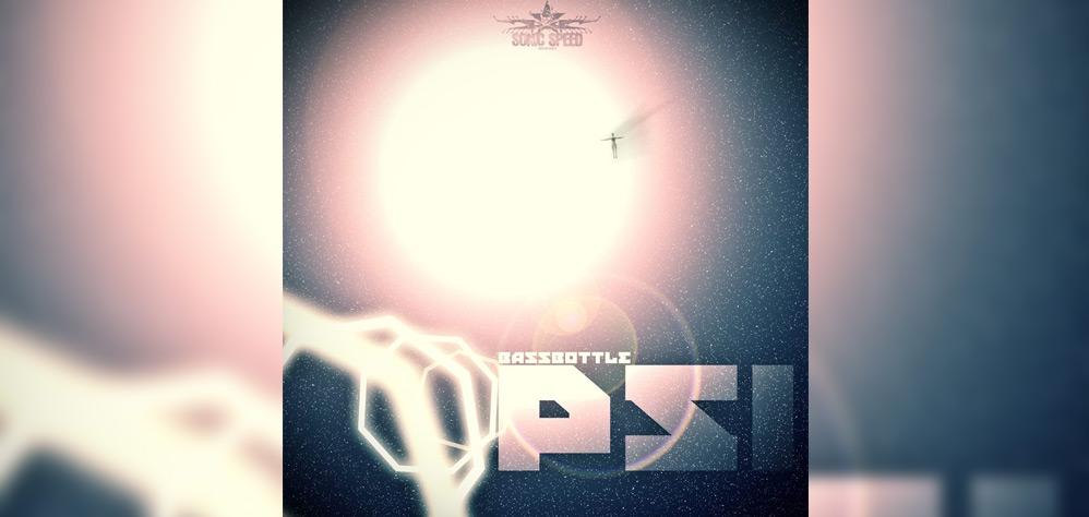 PSI EP