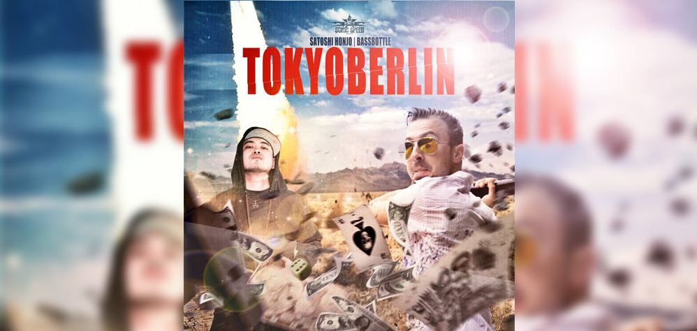 TokyoBerlin EP